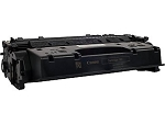 Compatible Canon 120 Toner Cartridge